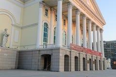 Théâtre dramatique de Tyumen au soleil de coucher du soleil Russie Photos libres de droits