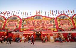 Théâtre en bambou occidental de Kowloon en Hong Kong Photographie stock libre de droits