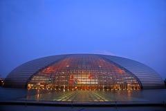 Théâtre grand national de la Chine Photos libres de droits