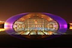 Théâtre grand national de la Chine Photographie stock libre de droits