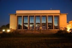Théâtre national, Brno, République Tchèque Photographie stock libre de droits