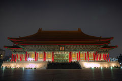 Théâtre national au crépuscule à Taïpeh, Taïwan photographie stock libre de droits