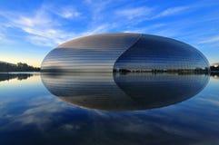 Théâtre national de la Chine à Pékin Images libres de droits