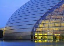 Théâtre national de la Chine à Pékin Photographie stock libre de droits