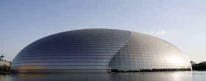 Théâtre national de la CHINE Photos libres de droits