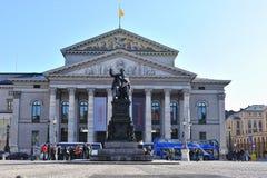 Théâtre national de Munich image libre de droits