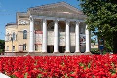 Théâtre régional de drame de Kaliningrad Russie Photo libre de droits
