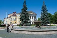 Théâtre régional de drame de Kaliningrad Russie Photo stock