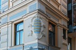 Théâtre russe Chekhova, éléments de façade images stock