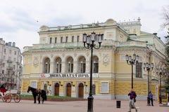 Théâtre scolaire de drame d'état baptisé du nom de Maxim Gorky Photos stock