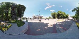 théâtre scolaire national de Kharkiv de la vidéo 360 d'opéra et de ballet clips vidéos