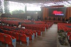 Théâtre simple d'université de Shenzhen Photos libres de droits