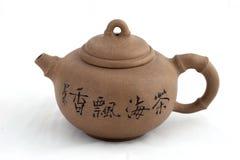 thé de bac Photographie stock libre de droits