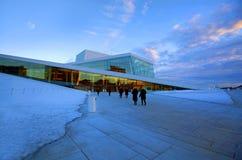Théatre de l'$opéra d'Oslo Image libre de droits