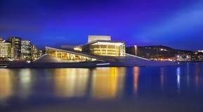 Théatre de l'opéra d'Oslo ou opéra et ballet nationaux norvégiens, Norvège Photos libres de droits