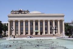 Théatre de l'$opéra dans la ville de Bakou Photographie stock