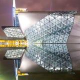 Théatre de l'$opéra de Guangzhou Images libres de droits