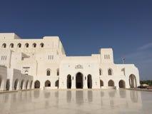 Théatre de l'opéra omanais Images libres de droits