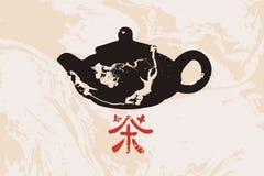 théière thé d'hiéroglyphe Symbole chinois de thé Ce symbole est thé de mot dans la traduction en anglais Image stock