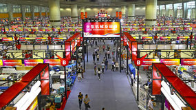 120th中国进出口商品交易会大厅1 1 免版税库存照片