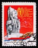 60th årsdag av den sovjetiska regeringen i Ukraina, circa 1977 Arkivfoton