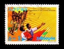 4th årsdag av revolutionen, serie, circa 1978 Fotografering för Bildbyråer