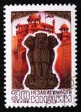 30th årsdag av självständighet av Indien, circa 1977 Arkivbild