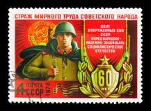 60th årsdag av sovjetiska krigsmakter, serie, circa 1978 Royaltyfri Fotografi