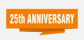 25th годовщина иллюстрация вектора