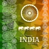 26th из Индии -го дня республики в январе Поздравительная открытка с орнаментом Пейсли Стоковое фото RF