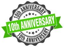 10th уплотнение годовщины штемпель Стоковое Изображение