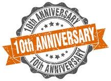 10th уплотнение годовщины штемпель Стоковые Изображения RF