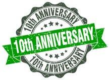 10th уплотнение годовщины штемпель Стоковая Фотография RF