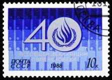 40th aniversário da declaração de direitos humanos, cerca de 1988 imagens de stock