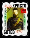 150th aniversário do nascimento de Christo Botev, serie, cerca de 1998 Imagem de Stock