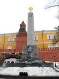 300th anniversaire du règne de la dynastie de Romanov Image stock