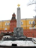 300th anniversario del regno della dinastia di Romanov Immagine Stock