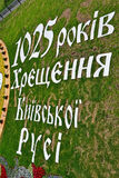 1025th anniversario della celebrazione di Kyiv Rus Christianity, Kiev, fotografie stock libere da diritti