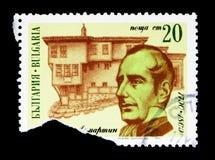 200th anniversario di nascita di Alphonse de Lamartine, Se di anniversario Fotografia Stock