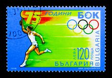 75th anniversary of Bulgarian Olympic Committee, serie, circa 1998 royalty free stock photography