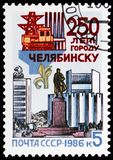 250th Anniversary of Chelyabinsk, Anniversaries serie, circa 1986. MOSCOW, RUSSIA - MAY 25, 2019: Postage stamp printed in Soviet Union (Russia) devoted to 250th stock photos