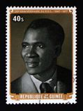 30th Anniversary of Democratic Party of Guinea, serie, circa 1977. MOSCOW, RUSSIA - AUGUST 29, 2017: A stamp printed in Guinea shows 30th Anniversary of stock photo