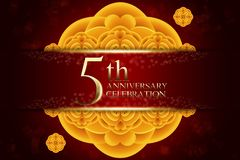 5th Anniversary Elegant Greeting with golden Flower. Golden text isolated on elegant background. 5th Anniversary Elegant Greeting with golden Flower. Golden text stock illustration