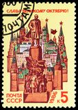 69th Anniversary of Great October Revolution, October Revolution Anniversaries serie, circa 1986. MOSCOW, RUSSIA - MAY 25, 2019: Postage stamp printed in Soviet royalty free stock photos