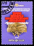 60th Anniversary of Komsomol, serie, circa 1978. MOSCOW, RUSSIA - OCTOBER 21, 2018: A stamp printed in USSR (Russia) shows 60th Anniversary of Komsomol, serie stock photography