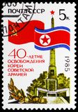 40th Anniversary of Liberation of Korea, circa 1985. MOSCOW, RUSSIA - MAY 25, 2019: Postage stamp printed in Soviet Union (Russia) devoted to 40th Anniversary of royalty free stock photo