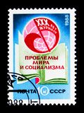 30th Anniversary of Magazine `Problems of Peace and Socialism`, serie, circa 1988. MOSCOW, RUSSIA - NOVEMBER 24, 2017: A stamp printed in USSR Russia devoted to royalty free stock photos