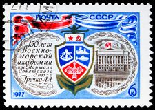 150th Anniversary of Naval Academy in Leningrad, Anniversaries serie, circa 1977. MOSCOW, RUSSIA - JUNE 19, 2019: Postage stamp printed in Soviet Union USSR royalty free stock photos