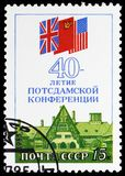 40th Anniversary of Potsdam Conference, circa 1985. MOSCOW, RUSSIA - MAY 25, 2019: Postage stamp printed in Soviet Union (Russia) devoted to 40th Anniversary of stock photos