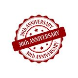 30th anniversary stamp illustration. 30th anniversary red stamp seal stamp illustration Royalty Free Stock Photo